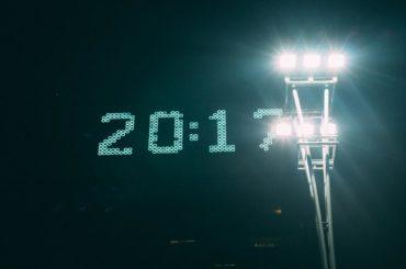 2017 startar svagt